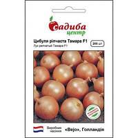 ТАМАРА F1 / TAMARA F1 — лук репчатый, Bejo (Садыба Центр) 200 семян