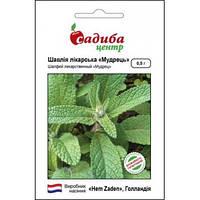 ШАЛФЕЙ / SALVIA — травяное растение, Hem Zaden (Садыба Центр) 0,5 грамм