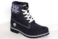 Ботинки зима с вязкой Timberland нубук синий