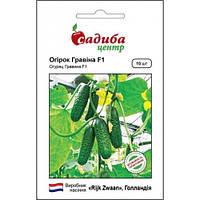 ГРАВИНА F1 / GRAVINA F1 — огурец партенокарпический, Rijk Zwaan (Садыба Центр) 10 семян