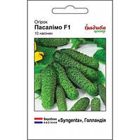 ПАСАЛИМО F1 / PASALIMO F1 — огурец партенокарпический, Syngenta (Садыба Центр) 50 семян