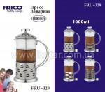 Пресс Заварник Frico FRU-329
