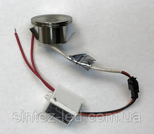 Светодиодный светильник декоративный HL666L 3W м.хром. желтый, синий, зеленый, красный Код.56372, фото 2