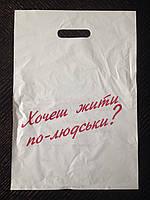 Пакеты полиэтиленовые брендированные