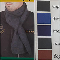 """Шарф """"Шадо 4"""" мужской, 100% акрил, разные цвета, 140/120 (цена за 1 шт. + 20 гр.)"""