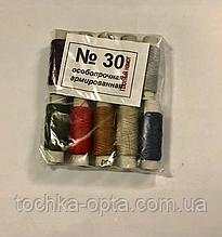 Нитки 30 цветные