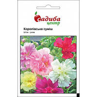 Мальва (Шток-Роза) Королевская Смесь, Hem Zaden (Садыба Центр), 0,2 грамма