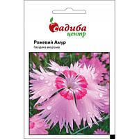 Гвоздика Розовый Амур, Hem Zaden (Садыба Центр), 0,1 грамм