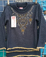Кофта вязка для девочки 5-9 лет (Papilon 581)