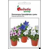 Платикодон Грандифлора Смесь, Hem Zaden (Садыба Центр), 0,5 грамм