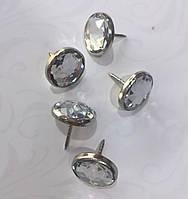 Мебельные гвозди с кристаллом 21мм (акрил)