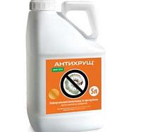 Антихрущ ЛЮКС к.с. - инсектицид, UKRAVIT 10 мл