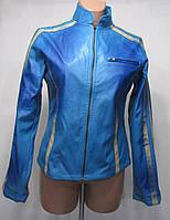 Стильная куртка B.Young, M, синяя, Кожзам, Как Новая