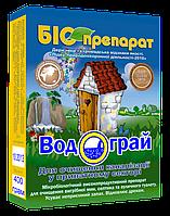 Биопрепарат для чистки канализации в частном секторе, Водограй-400 грамм