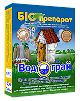 Биопрепарат для чистки канализации в частном секторе, Водограй-1 кг