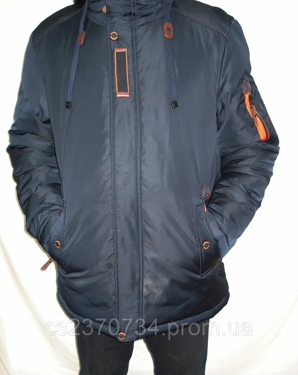 Куртка мужская зимняя SAZ (..52.56,58)