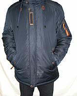 Куртка мужская зимняя SAZ (..52.56,58), фото 1