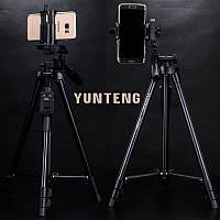 Профессиональный штатив для телефона Yunteng VCT 5208 (Оригинал)