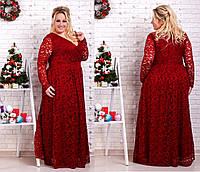 Нарядное гипюровое платье макси большого размера