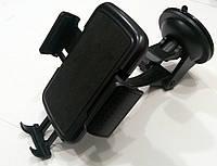 Держатель автомобильный для телефона на стекло 2 Universal windshield mount holder