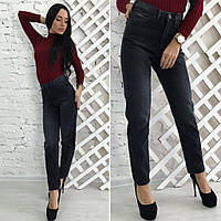 Темно-серые классические мом джинсы