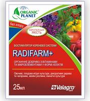 РАДИФАРМ ПЛЮС / RADIFARM PLUS — биостимулятор корневой системы (укоренитель), Valagro 25 мл