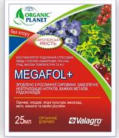 МЕГАФОЛ ПЛЮС / MEGAFOL PLUS — биостимулятор роста и преодоления стрессовых состояний растений, Valagro 25 мл