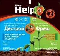 Дестрой и Фреш - инсектицид и стимулятор роста, Агросфера Дестрой (3мл)+Фреш (10мл)