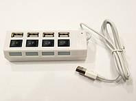 USB-хаб 4 порта с выключателями