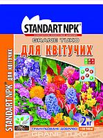 Для цветов, STANDART NPK 50 кг