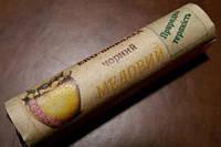 Натуральный черный эко-шоколад медовый ручной работы, без сахара, 75%, 15 г, ТМ Медова Хатинка