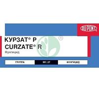 Курзат Р 44 з.п., DU PONT 1 кг