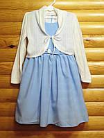 Нарядное платье + болеро для девочки (4, 5 лет) Венгрия