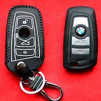 Чехол для смарт ключа BMW