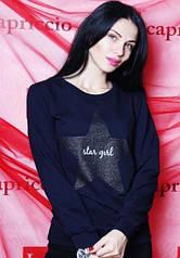Свитшот женский со звездой (цвет темно-синий) / Женский свитер со звездой, удобный