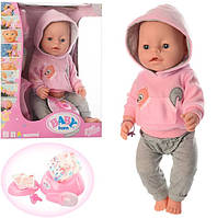 Кукла пупс функциональная Беби Борн Baby Born