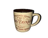 Чашка круглая малая «Крем Винтаж» бронза