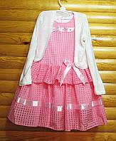 Нарядное платье + болеро для девочки (6-7 лет) Венгрия