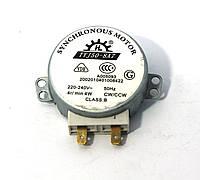 Мотор микроволновой печи 220В