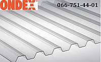ПВХ Шифер Ondex прозрачный 1,095х2,5 м