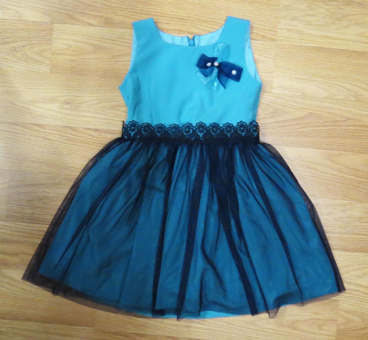 4a863b8eff3 Нарядное платье для девочки (3-4