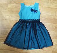Нарядное платье для девочки (3-4, 4-5 лет) Венгрия