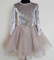 "Платье нарядное ""Саманта"", размеры: 110-128, цвет пудра"