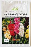 Семена Мальва Шатер смесь 0.2 гр. Профессиональные семена 4473213