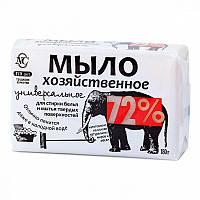 Хозяйственное мыло универсальное 72% Невская Косметика 180 г. (11143)