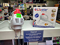 Миксер livstar lsu-1440