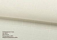 Римская штора лён Белый m8-2 800*1700 изготовим по вашим замерам