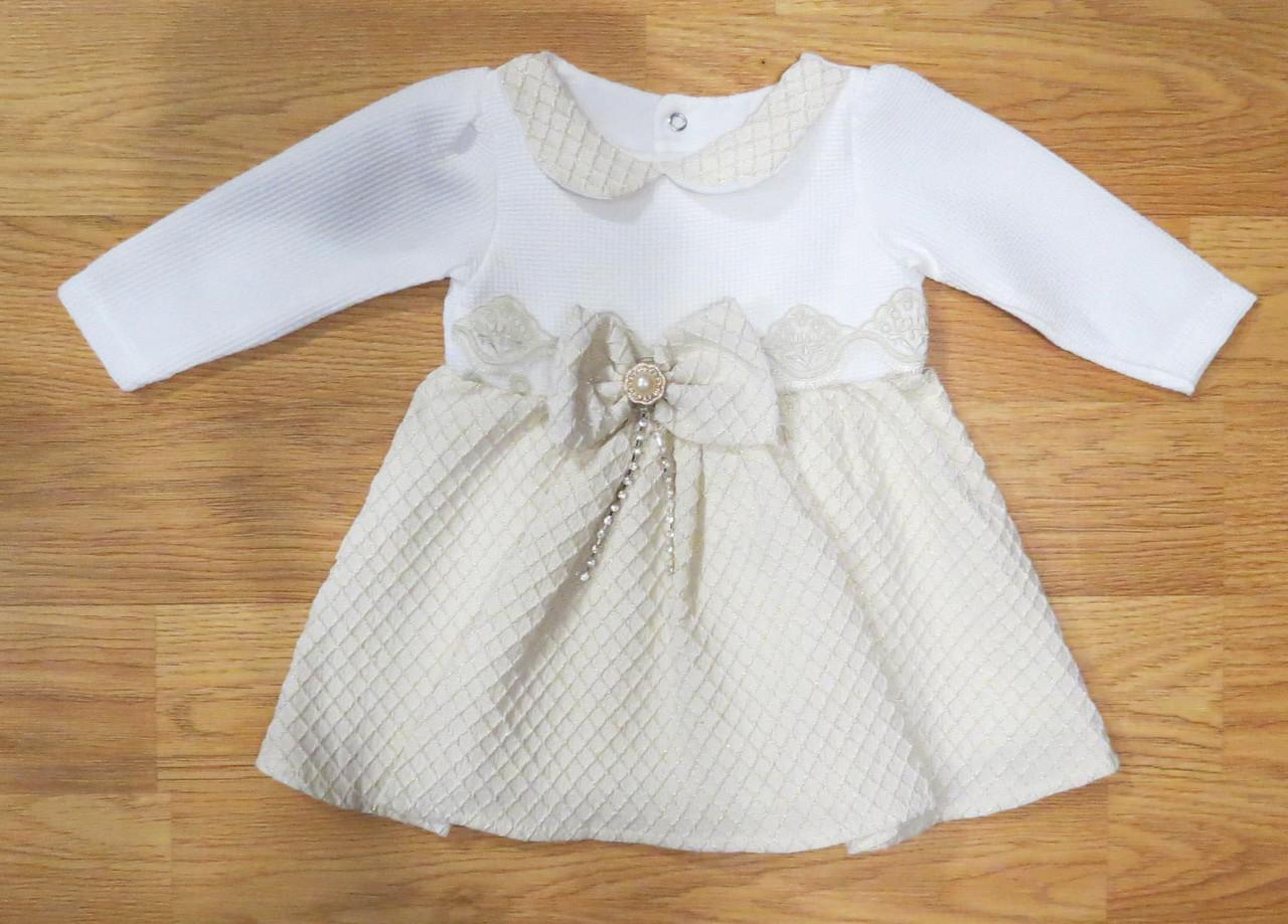 Платье для малышки (3-6 мес.) Турция