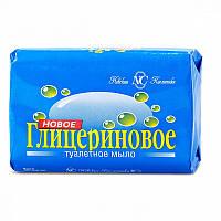 Новое Глицериновое мыло туалетное, 90 г, Невская Косметика