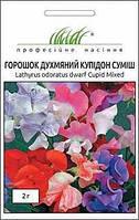 Семена цветов гороха душистого Купидон смесь 2 гр, фото 1